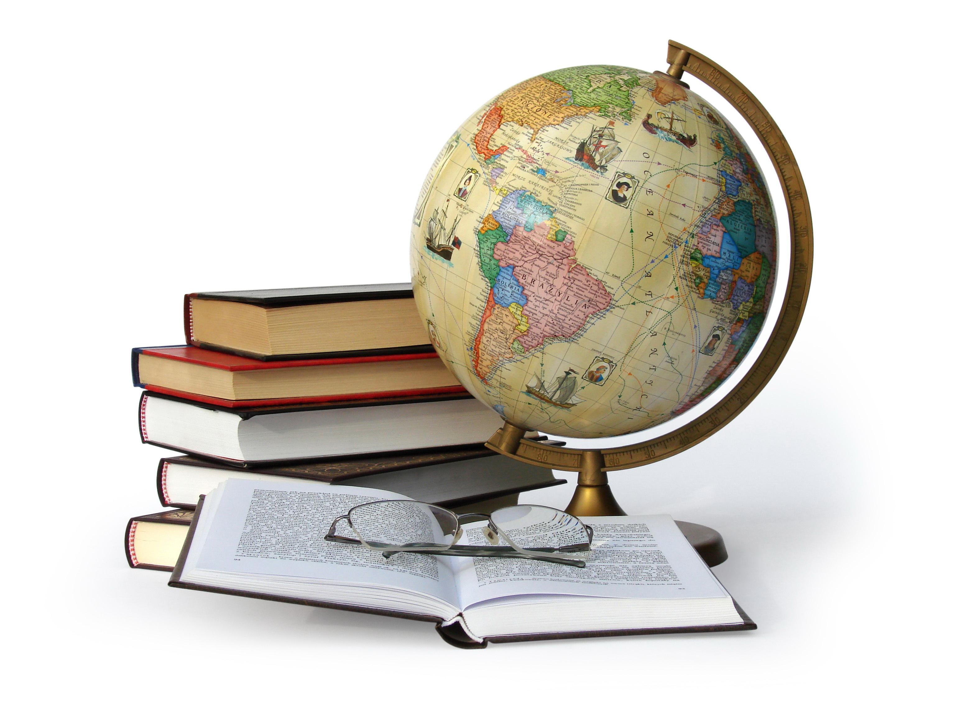 Географ глобус пропил скачать книгу бесплатно txt
