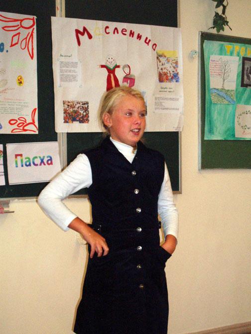 конкурс сочинений к юбилею чехова